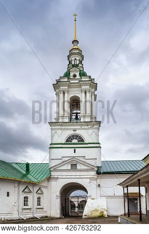 Bell Tower Of Church Of The Savior In Ryady In Kostroma City Center, Russia