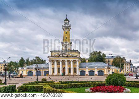Fire Tower On Susanin Square In Kostroma, Russia