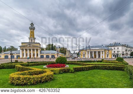 Fire Tower And Guardhouse On Susanin Square In Kostroma, Russia