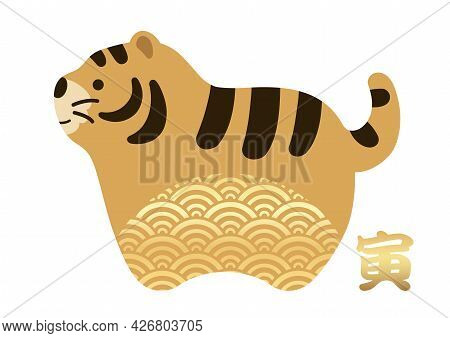 Year Of The Tiger Vector Mascot Illustration Decorated With Japanese Vintage Patterns And Isolated O