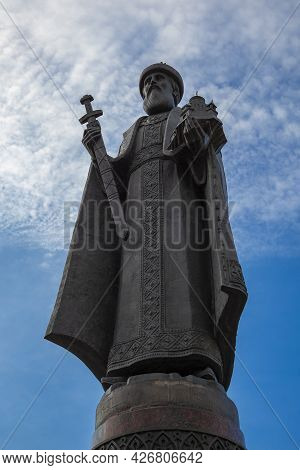 Monument To Prince Daniel Of Moscow, Russia.