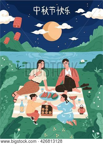 Greeting Card With Text Translation Happy Mid-autumn Festival. Holiday Postcard For Chinese Lantern