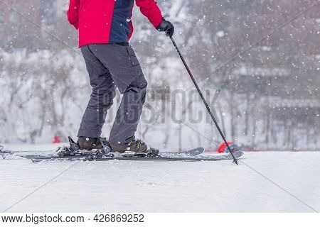 Abstract Skier On Ski Slope, Selective Focus. Winter Leisure, Sport Lifestyle And Outdoor Activities