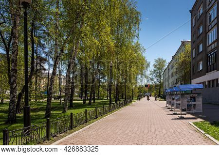 Russia, Irkutsk - May 27, 2021: Alley In Lenin Street In The Historic Center Of The City In Sunny Sp