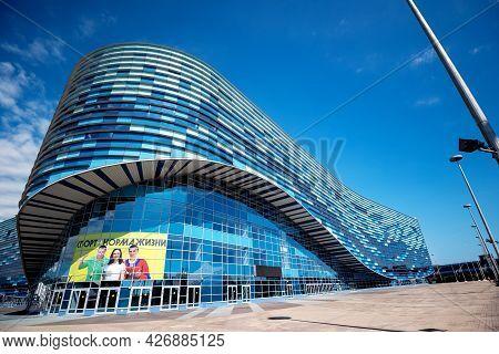 Russia, Sochi - June 18 2021: Sochi Olympic Park
