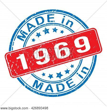 Imprint Of A Seal Or Stamp With The Inscription Made In 1969. Label, Sticker Or Trademark. Editable