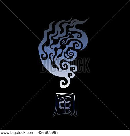Abstract Illustration Of Element Of Air And Chinese And Japanese Hieroglyph 'wind'