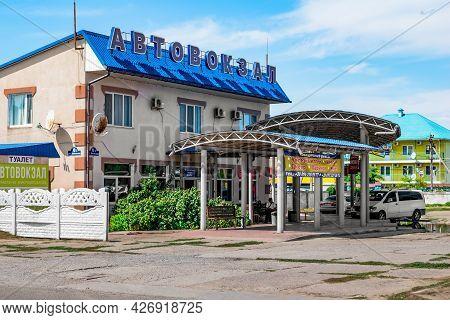 Zaliznyi Port, Ukraine - July 23, 2020: Bus Station In Zaliznyi Port. Exterior View Of The Station B