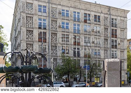 Moscow, Russia - May 23, 2021: The Lacy House (house-accordion) Is Monument Of Experimental Housing