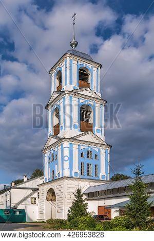 Bell Towerl In Nikitsky Monastery Near Pereslavl-zalessky, Russia