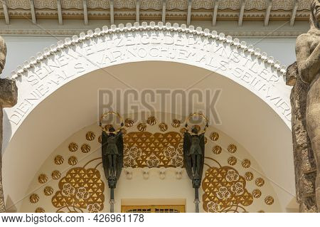 Darmstadt, Germany - June 28, 2021: Entrance To The Ernst-ludwig House At The Mathildenhoehe In Darm