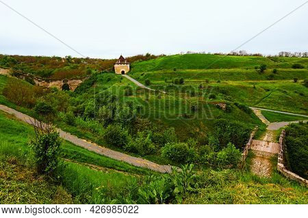 Picturesque Landscape View Ruins Of Defense Walls And Entrance Gate Of The Fortification Complex Kho
