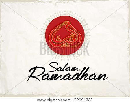 Arabic Islamic calligraphy of text Ramazan in rounded frame and stylish text Salam Ramadhan on glossy background, Beautiful poster, banner or flyer for Ramadan Kareem celebration.