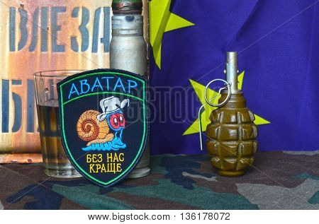 ILLUSTRATIVE EDITORIAL.Avatar.Unformal chevron of Ukrainian army for alcohol addictive soldiers.EU Flag as background.Ukraine protect the World  from Russian agression.June 23,2016 in Kiev, Ukraine