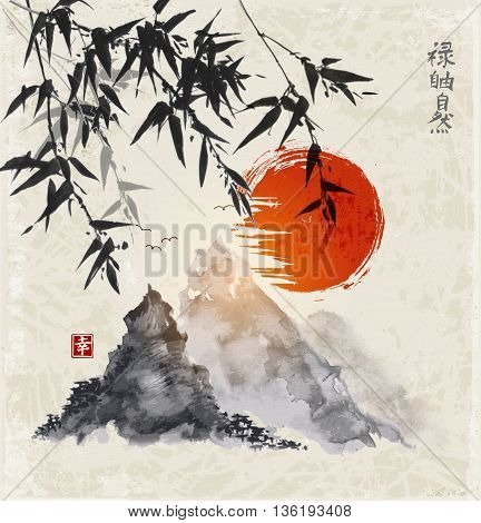 Bamboo trees, sun and mountains. Traditional Japanese ink painting sumi-e on vintage background. Contains hieroglyphs - well-being,  freedom, nature. happiness