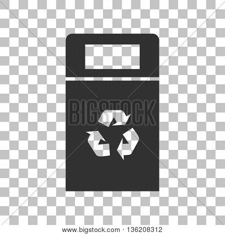 Trashcan sign illustration. Dark gray icon on transparent background.
