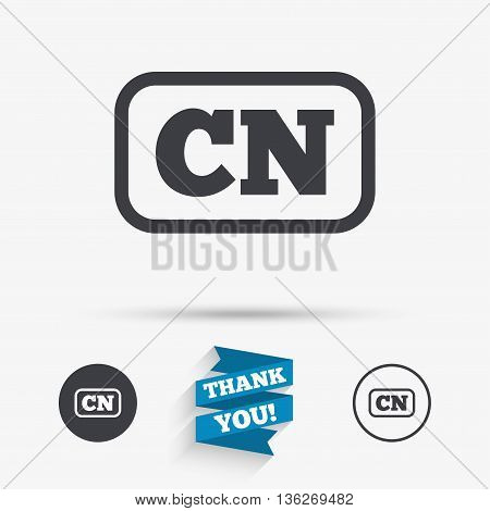Chinese Language Sign Vector Photo Free Trial Bigstock