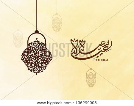 Eid Mubarak Beautiful Greeting Card design with Arabic Calligraphy of text Eid-E-Saeed (Happy Eid), Elegant Islamic Background with Hanging Intricate Floral Lanterns.