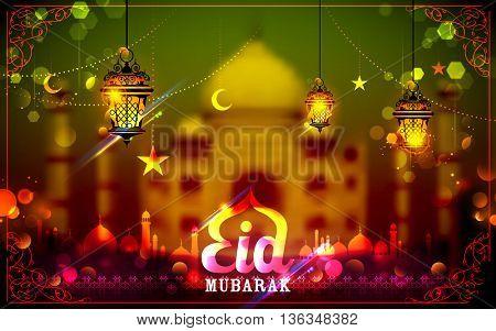 Eid Mubarak (Happy Eid) greeting in Arabic freehand with illuminated lamp
