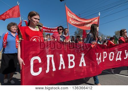 Tyumen, Russia - May 9. 2009: Parade of Victory Day in Tyumen. Young members of Commubist Party of Russian Federation on parade