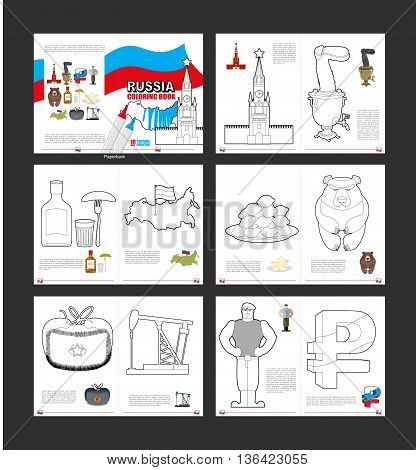 Russia Coloring Book. Patriotic Book For Coloring. Russian National Symbols. Red Moscow Kremlin. Sam