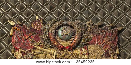 Mosaic soviet USSR emblem with hammer and sickle