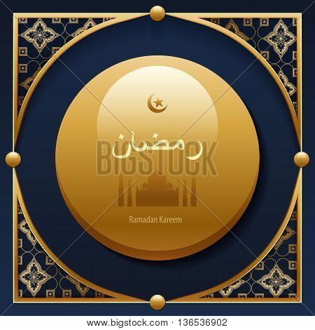 Stock vector illustration gold arabesque background Ramadan, greeting, happy month Ramadan, background, silhouette mosque, crescent moon, star, decorative golden pattern