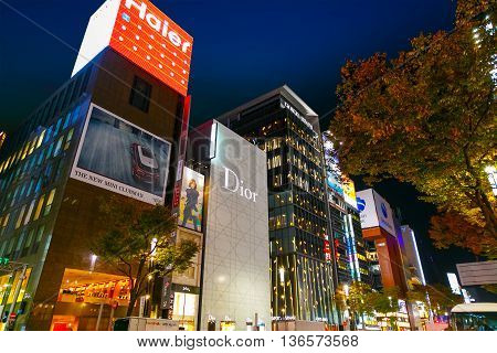 Tokyo, Japan - November 28 2015: The Ginza Is The Tokyo's Most Famous Upmarket Shopping, Dining And