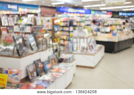 abstract blur book store in department store for background