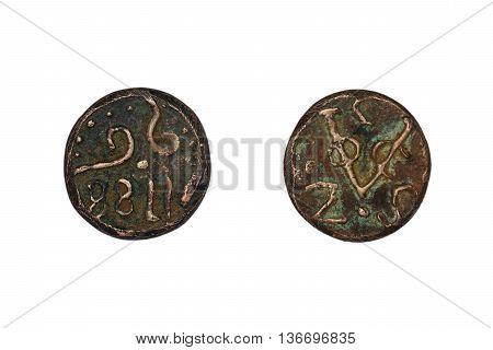 Old coin of Vereenigde Oost-Indische Compagnie isolated on white background. Obverse and reverse. Heads and tails