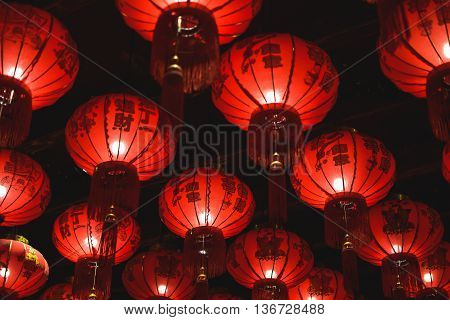 Closeup chinese red lamp Selective focus Vintage filter