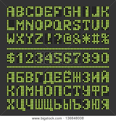 Dotted digital led font. Acid green alphabet letters and numbers on black. Cyrillic vector characters special extension.
