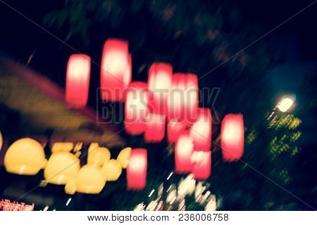 Blurred lamp lights at night time