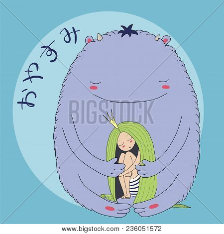 Hand Drawn Vector Illustration Of Sleeping Princess With Long Hair And Monster, With Japanese Text I