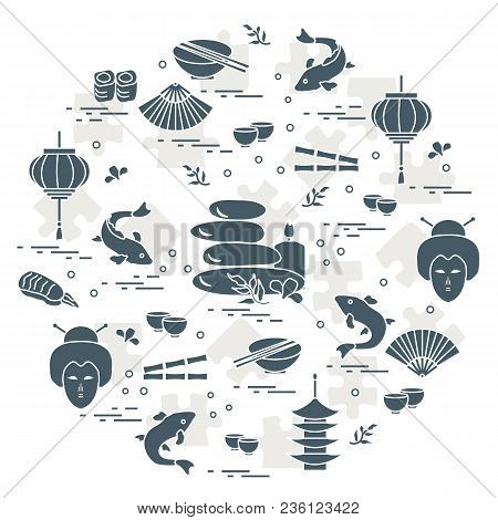 Cute Vector Illustration With Japanese Woman Face, Lantern, Bowl, Chopsticks, Sushi And Other Arrang