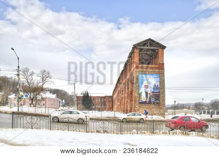 Smolensk, Russia - March 08.2018: The Fortress Wall And Poster With A Photograph Of The Patriarch Bo