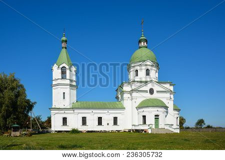Greek Orthodox Church, Religious Building Xviii Century. Three Saints Church In Lemeshi, Chernihivsk