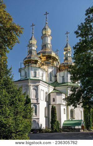 Holy Trinity Hustynskyi Nunnery, Convent, Monastery, Religious Building Xvii Century. Orthodox Churc