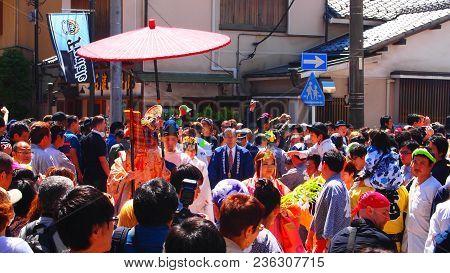 The Shinto Kanamara Matsuri,