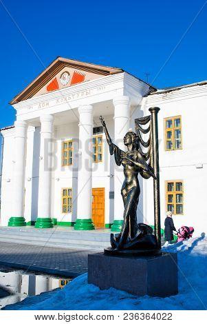 Zavodoukovsk, Russia - April 3, 2010: Recreation Center Of Mechanicians. Tyumen Region. Russian Text