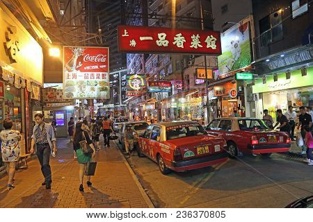 An Image Of The Nightlife In Hong Kong Captured On June 18, 2014.