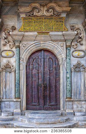 The Carpet Museum (halı Müzesi) Is A Museum Devoted To The Turkish Arts Of Halı (carpet) And Kilim (