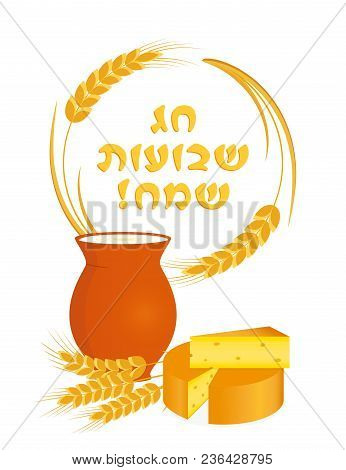 Jewish Holiday Of Shavuot, Greeting Card With Holiday Symbolic Foods, Milk Jug, Cheese And Wheat Ear