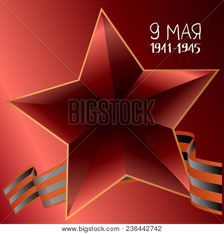 Victory Day. Translation Russian Inscriptions Victory Day. 9 May 1941-1945 Vector Illustration