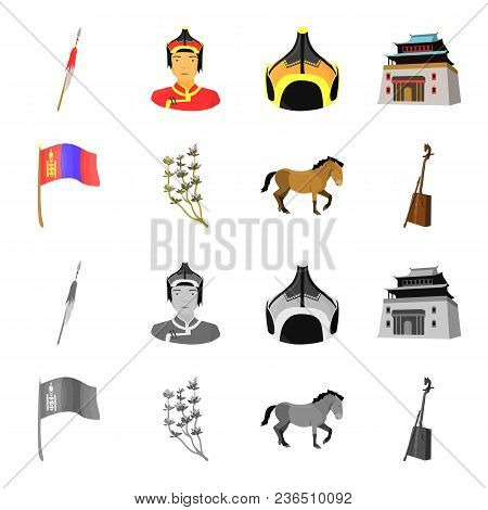 National Flag, Horse, Musical Instrument, Steppe Plant. Mongolia Set Collection Icons In Cartoon, Mo