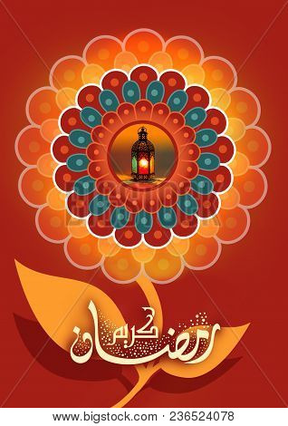 Ramadan Kareem Beautiful Arabic Greeting Card Contains Of Flower Design And Unique Lantern With Cong