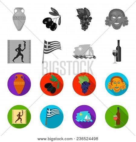 Greece, Running, Wine, Flag .greece Set Collection Icons In Monochrome, Flat Style Vector Symbol Sto