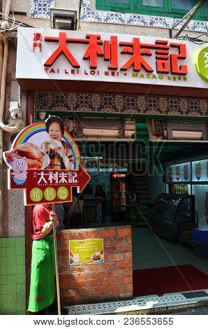 Macau, China- 10 Apr, 2018: Tai Lei Loi Kei Advertisement Signs On A Street In Macau. Tai Lei Lok Ke