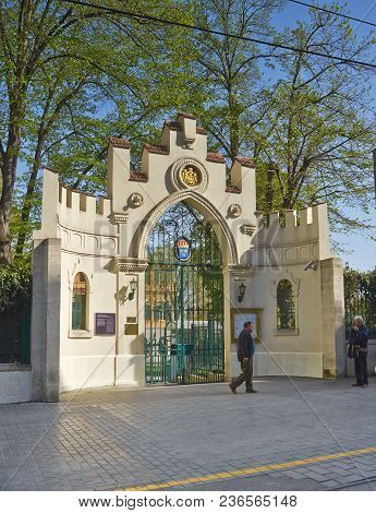 Istanbul, Turkey - April, 07, 2016, Gate Of The Consulate Of Sweden, Quiet Spring Day, Afternoon, Sl