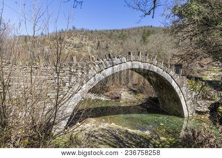 Ancient Bridge Captain Bear In Central Zagori, Greece